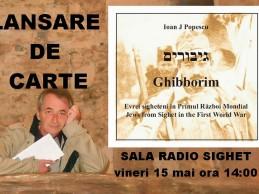 Un nou volum semnat Ioan J Popescu