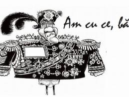 România scoate la vânzare gradele militare! Poţi fi general fără o oră de armată!