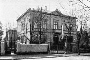 Institutul Doezalek Fizica Chimie
