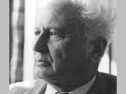 95 de ani de la naşterea scriitorului sighetean Ludovic Bruckstein