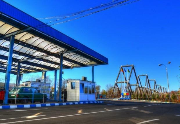 Micul trafic de frontieră România – Ucraina, deschis oficial. Consulat la Slatina.